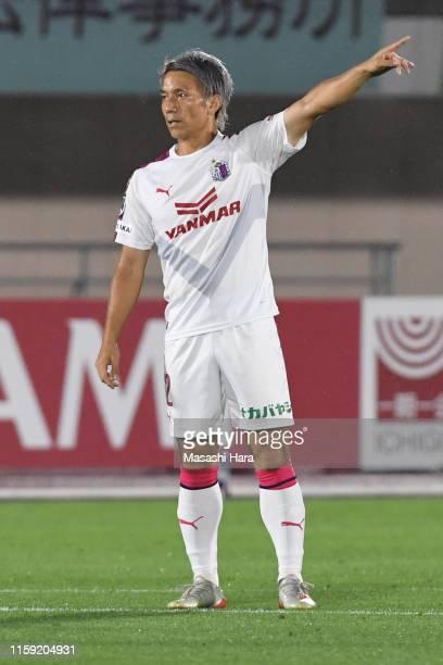 Atomu Tanaka of Cerezo Osaka looks on during the J.League J1 match between Shonan Bellmare and Cerezo Osaka at Shonan BMW Stadium Hiratsuka on June...