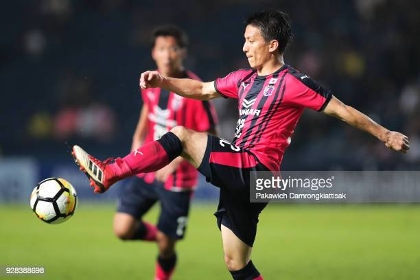 Atomu Tanaka of Cerezo Osaka tries to control the ball during the AFC Champions League Group G match between Buriram United Football Club and Cerezo...