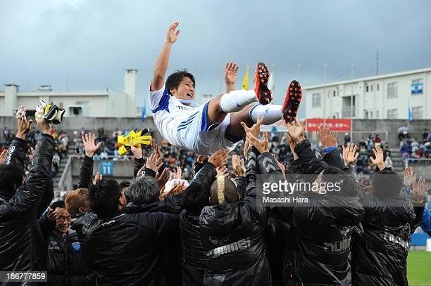 Atsuhiro Miura is tossed shoulder high after the Atsuhiro Miura Retirement match at Nippatsu Mitsuzawa Stadium on November 4, 2013 in Yokohama, Japan.