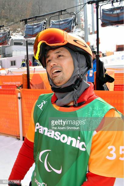 Atsuhsi Yamamoto reacts after comepting in the Snowboard Men's Snowboard Cross SBLL1 qualification on day three of the PyeongChang 2018 Paralympic...