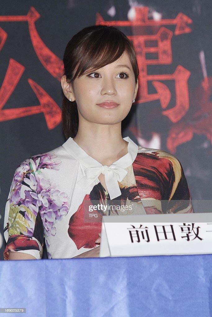 Atsuko Maeda : News Photo