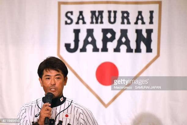 Atsunori Inaba of Samurai Japan during a Japan meeting session on November 9 2017 in Miyazaki Japan