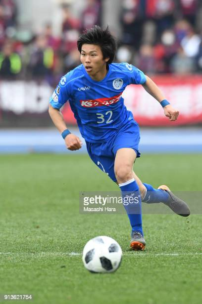 Atsushi Kurokawa of Mito HollyHock in action during the preseason friendly match between Mito HollyHock and Kashima Antlers at K's Denki Stadium on...