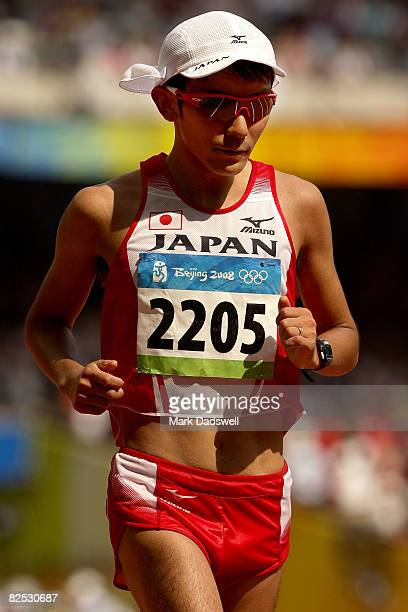 Atsushi Sato of Japan competes in the Men's Marathon held at the National Stadium during Day 16 of the Beijing 2008 Olympic Games on August 24 2008...