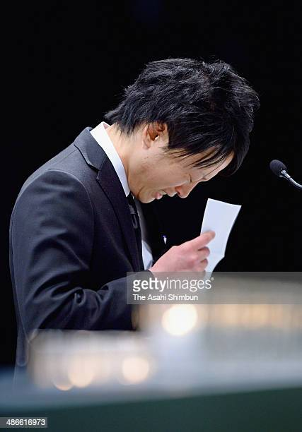 Atsushi Ueda representative of the victims sheds tears while addressing during the memorial ceremony on April 25 2014 in Amagasaki Hyogo Japan The...