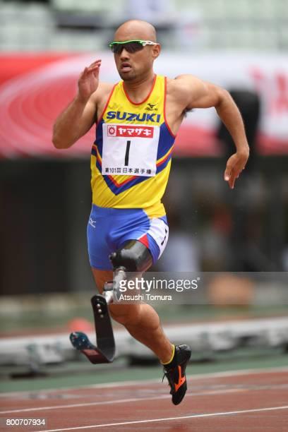Atsushi Yamamoto competes in the Men 100m T42 during the 101st Japan National Championships at Yanmar Stadium Nagai on June 25 2017 in Osaka Japan