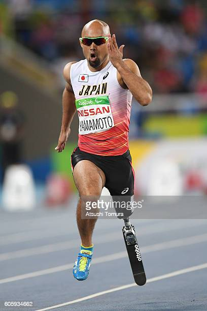 Atsushi Yamamoto of Japan competes in the men's 100m - T42 final during the day 8 of the Rio 2016 Paralympic Games at the Olympic stadium on...