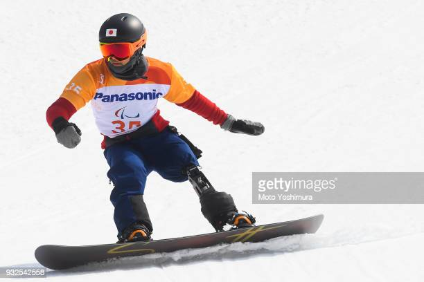 Atsushi Yamamoto of Japan competes in the Men's Snowboard Cross SBLL1 Qualification Run 1 during day three of the PyeongChang 2018 Paralympic Games...