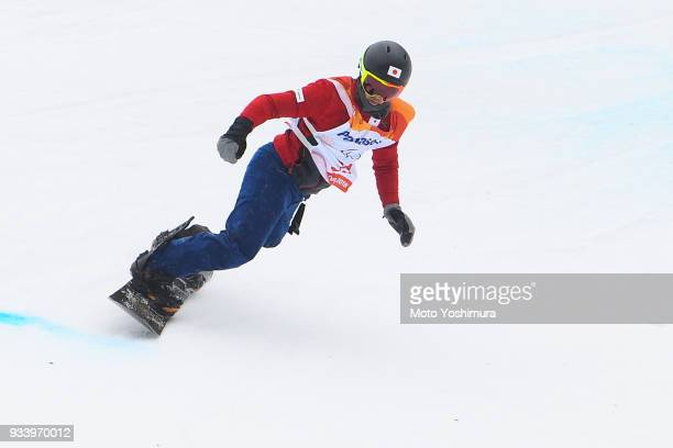 Atsushi Yamamoto of Japan competes in the Snowboard Men's Banked Slalom SBLL1 Run 1 on day seven of the PyeongChang 2018 Paralympic Games on March 16...