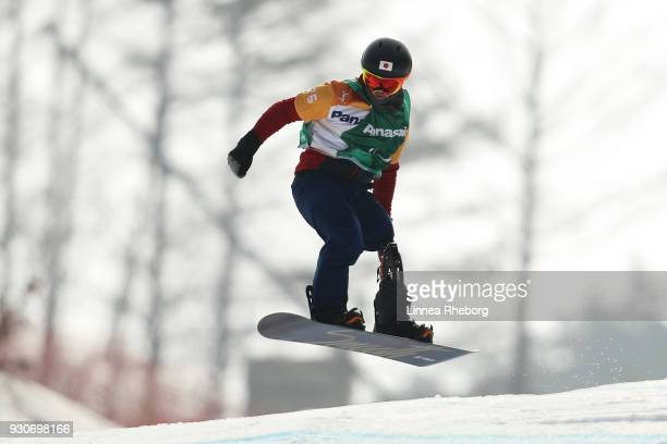 Atsushi Yamamoto of Japan in action during the Men's Snowboard Cross SBLL1 during day three of the PyeongChang 2018 Paralympic Games on March 12 2018...