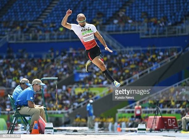 Atsushi Yamamoto of Japan jumps in his fourth attempt in the men's T42 long jump final at the Paralympics at the Olympic Stadium in Rio de Janeiro on...