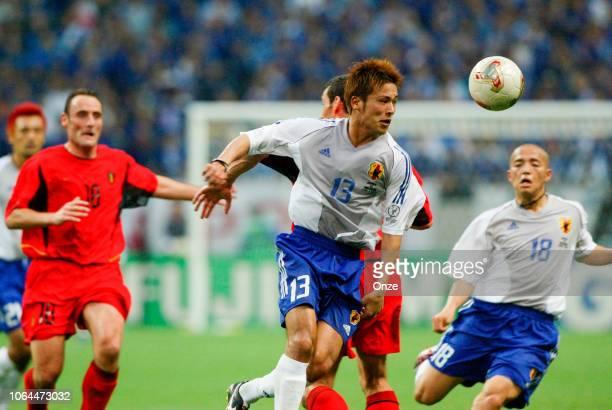 Atsushi Yanagisawa of Japan during the World Cup match between Japan and Belgium in Saitama Stadium in Saitama Japan on June 4th 2002