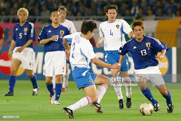 Atsushi Yanagisawa of Japan in action during the FIFA World Cup Korea/Japan Group H match between Japan and Russia at the International Stadium...