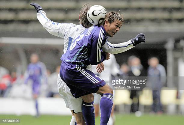 Atsushi Yanagisawa of Japan in action during the international friendly match between Japan and Bosnia and Herzegovina on February 28 2006 in...