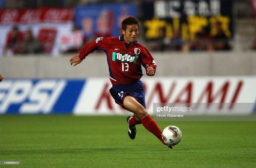 Kashima Antlers v Jubilo Iwata - J.League 2003 : ニュース写真