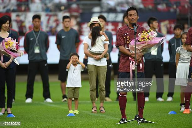 Atsushi Yanagisawa of Kashima Legends makes his speach for the retirement participate in the J League 2015 retirement game at Kashima Stadium on July...