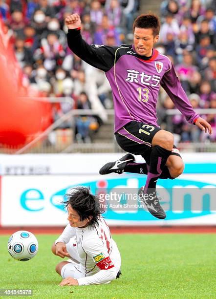 Atsushi Yanagisawa of Kyoto Sanga and Tsuneyasu Miyamoto of Vissel Kobe compete for the ball during the JLeague match between Kyoto Sanga and Vissel...