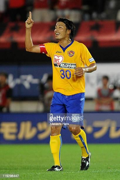 Atsushi Yanagisawa of Vegalta Sendai gestures during the JLeague match between Kashima Antlers and Vegalta Sendai at Kashima Soccer Stadium on July...