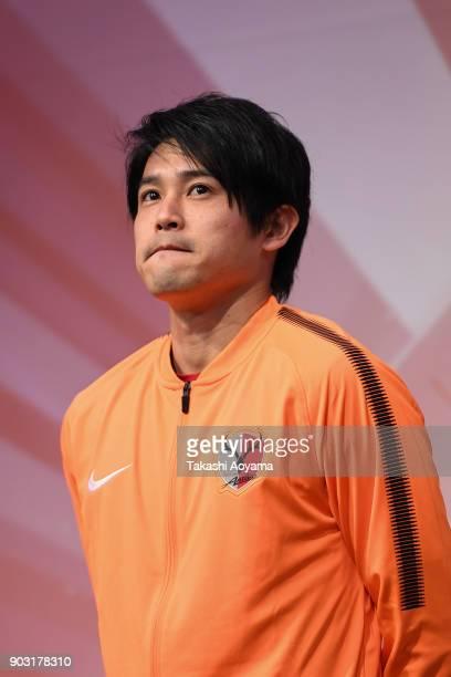 Atsuto Uchida of Kashima Antlers attends a Kashima Antlers press conference ahead of the new season on January 10 2018 in Kashima Ibaraki Japan