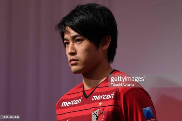 Atsuto Uchida of Kashima Antlers attneds a Kashima Antlers press conference ahead of the new season on January 10 2018 in Kashima Ibaraki Japan