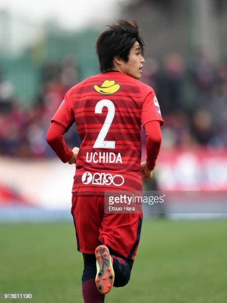 Atsuto Uchida of Kashima Antlers in action during the preseason friendly match between Mito HollyHock and Kashima Antlers at K's Denki Stadium on...