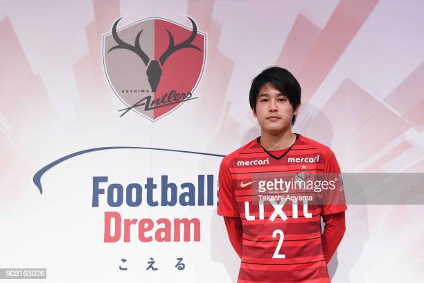 Atsuto Uchida of Kashima Antlers poses for photographers during a Kashima Antlers press conference ahead of the new season on January 10 2018 in...