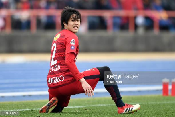 Atsuto Uchida of Kashima Antlers reacts during the preseason friendly match between Mito HollyHock and Kashima Antlers at K's Denki Stadium on...