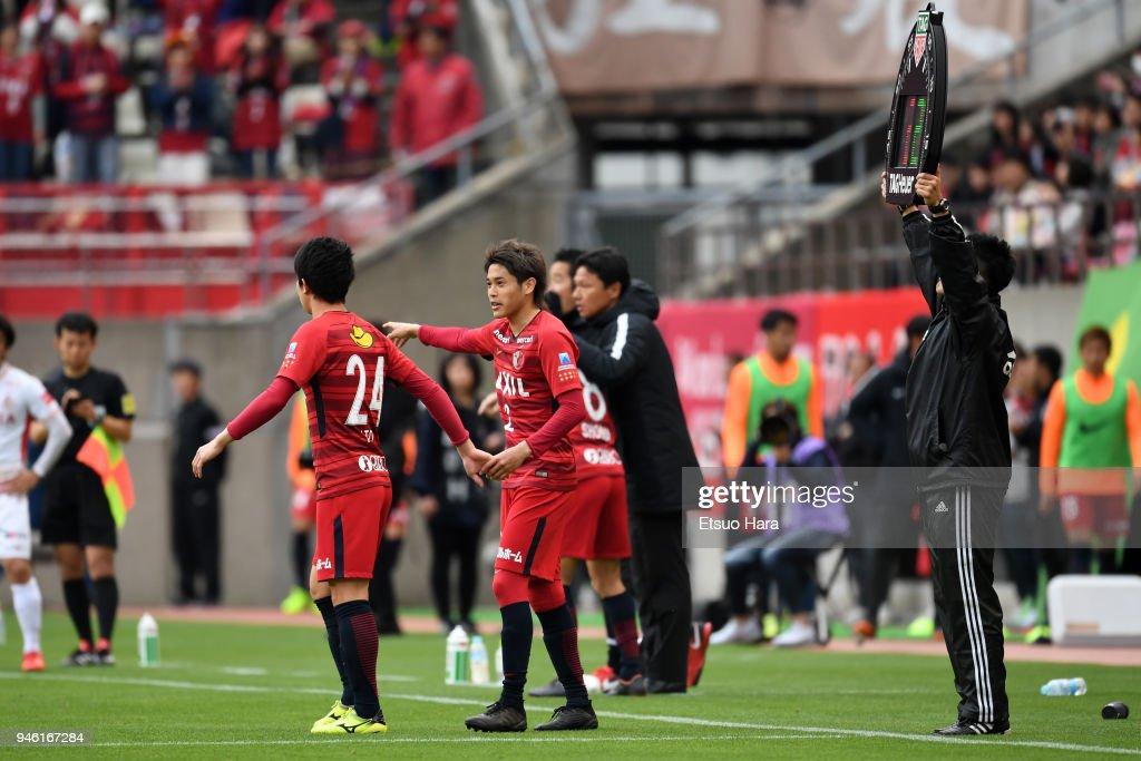 Kashima Antlers v Nagoya Grampus - J.League J1
