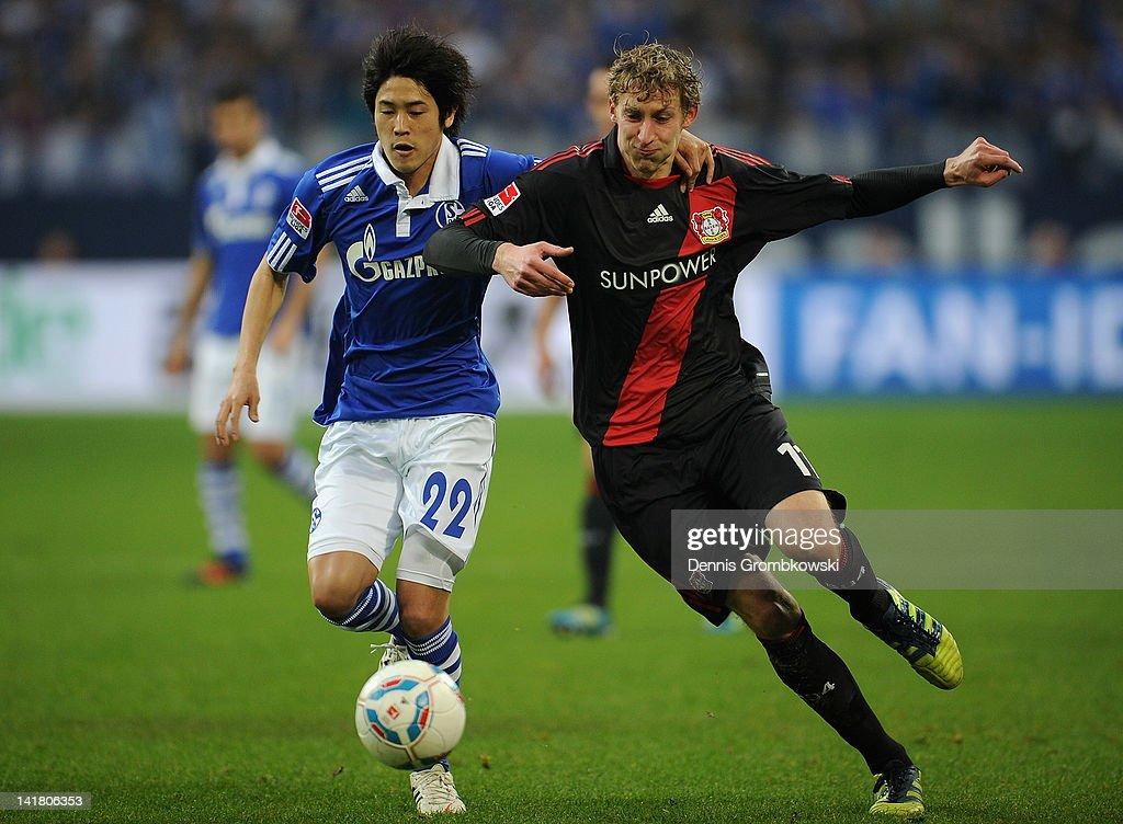 FC Schalke 04 v Bayer 04 Leverkusen  - Bundesliga : ニュース写真