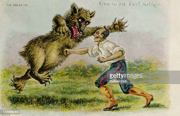 Attack on Port Arthur British postcard A Japanese solider punches a bear an allegory of Russia Caption 'One in his Port Arthur' Japanese raid on Port...