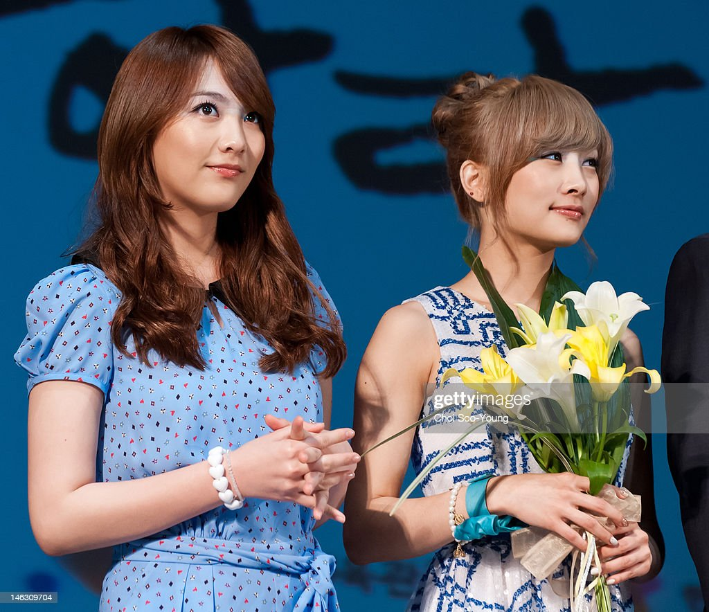 KOR: Korea Tourism Awards 2012