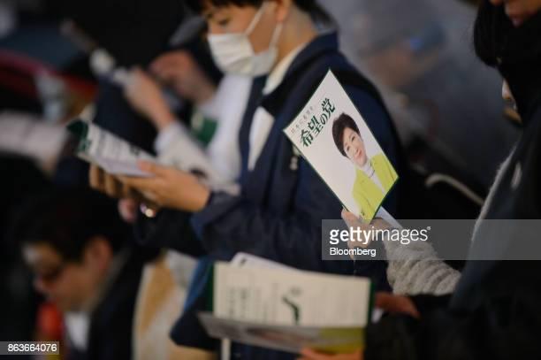 38 Tokyo Governor Yuriko Koike Speaks At An Election