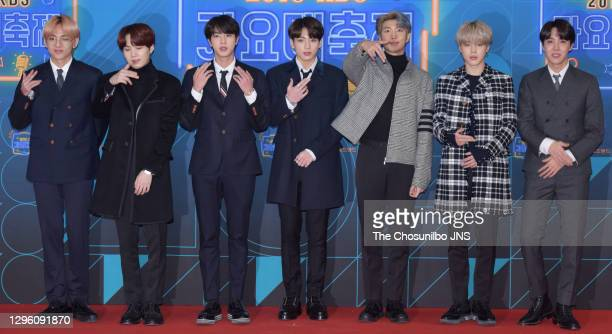 Attends the 2018 KBS Song Festival at KBS New Public Hall on December 28, 2018 in Seoul, South Korea.