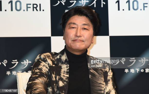 attends the press conference for 'Parasite' on December 26 2019 in Tokyo Japan