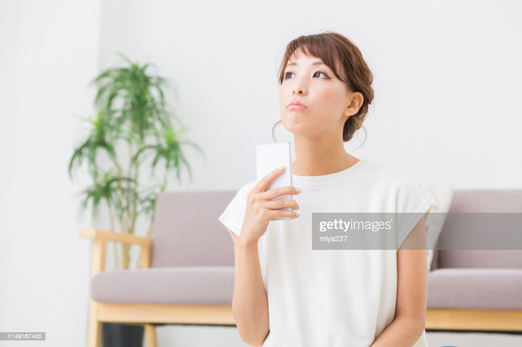 attractive asian woman : Stock Photo