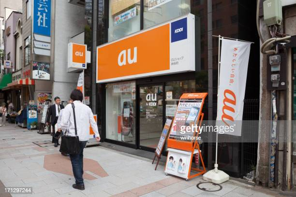 au by kddi in japan - chuo dori street stock photos and pictures