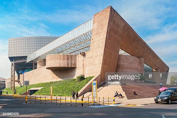 Auditorio Nacional in Mexico City