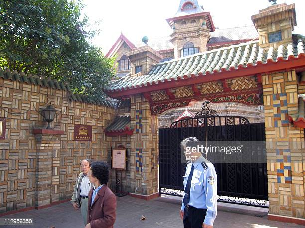 Auditors and investigators lokking into allegations of corruption in Shanghai's pension program have taken residence in this Nordicstyle villa The...