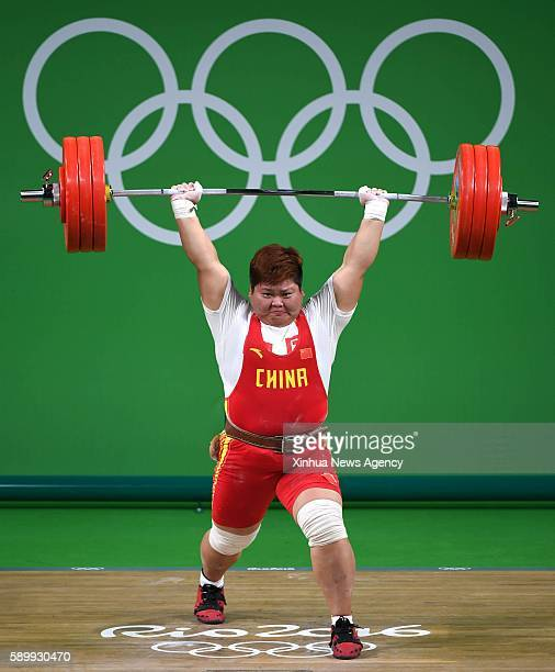 Aug. 14, 2016-- China's Meng Suping competes during the women's +75KG weightlifting group A competition at the 2016 Rio Olympic Games in Rio de...
