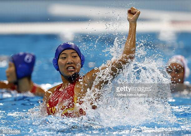 JANEIRO Aug 17 2016 China's Zhang Jing reacts during women's classification 5th8th place match of Water Polo against Spain at the 2016 Rio Olympic...