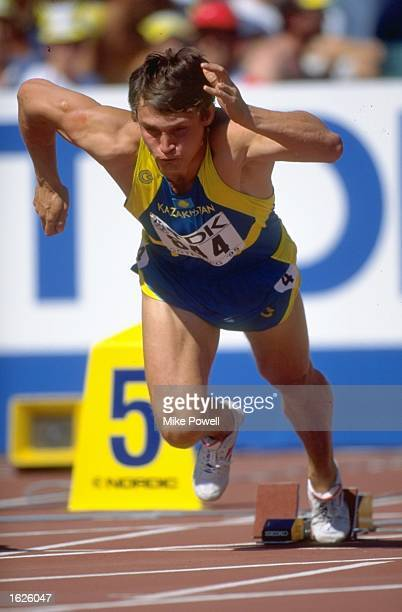 Vitaliy Savin of Kazakhstan leaves the starting blocks during the 100 metres event at the World Championships at the Ullevi Stadium in Gothenburg...