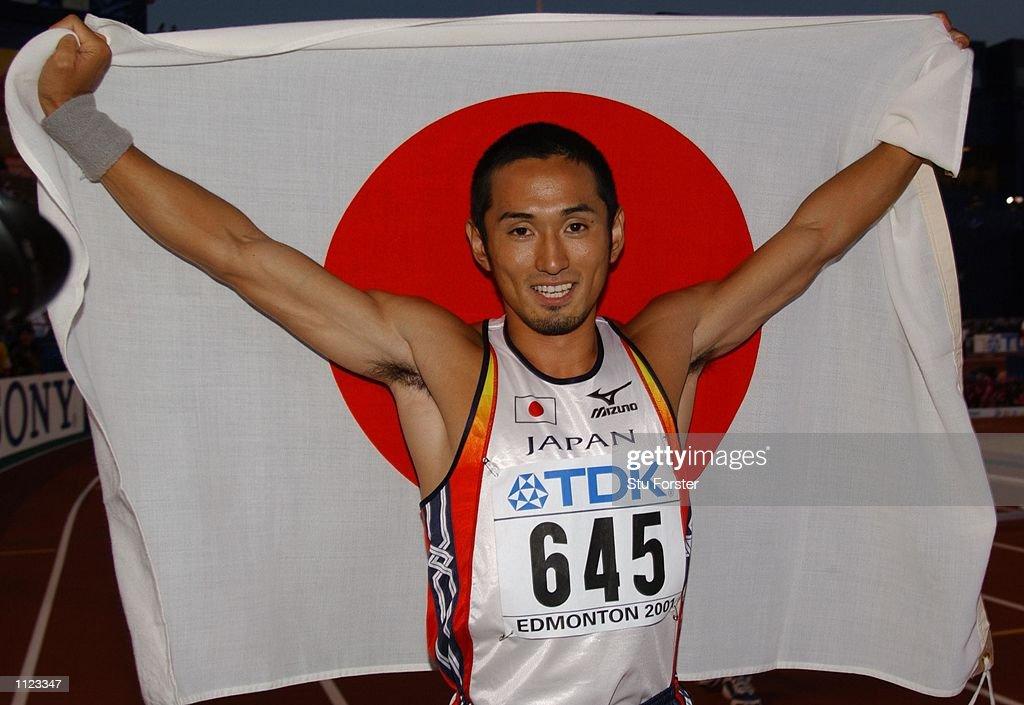 IAAF World Champs X Tamesue : ニュース写真