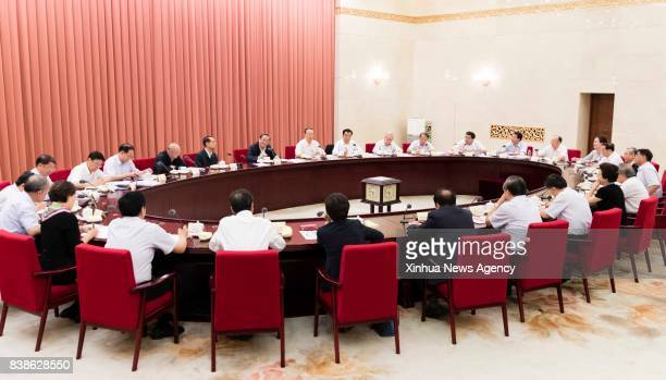 Yu Zhengsheng chairman of the National Committee of the Chinese People's Political Consultative Conference presides over a biweekly consultation...