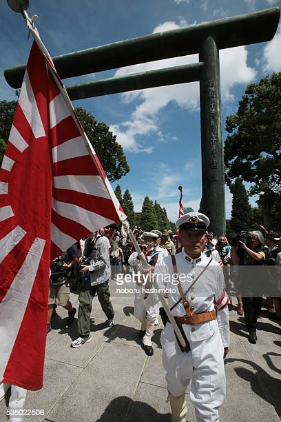 Aug15,2014/Tokyo/Japan The 69th anniversary of Jjapan's surrender in World War two on Aug 15,2014. The old soldiers person in world war two,Takashi...