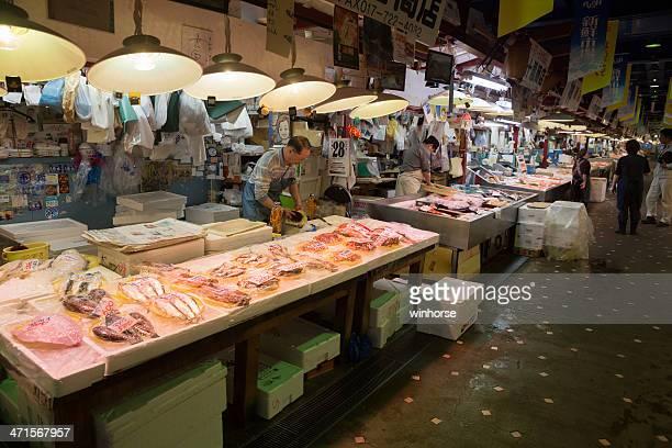 Auga Marché de poissons d'Aomori, Japon