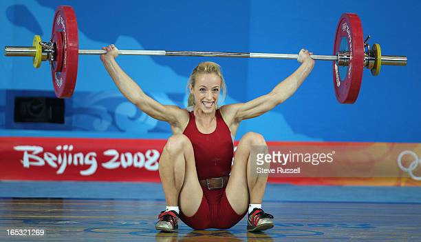 August 9 Canada's Marilou DozoisPrevost's rump hits the ground in her attempt to snatch 78 kg in the Women's 48 kg Weightlifting competition at the...