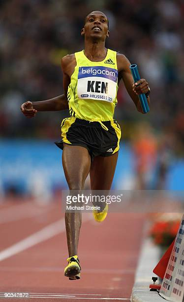 Augustine Choge of Kenya crosses the finish line to take the victory and set a new world record in the Mens 4 x 1500m during the IAAF Golden League...