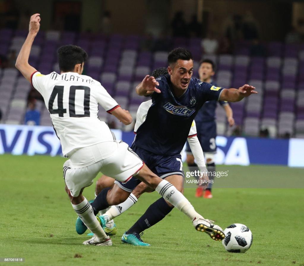 Howieson fifa 2018 empoli fifa 2018 career mode