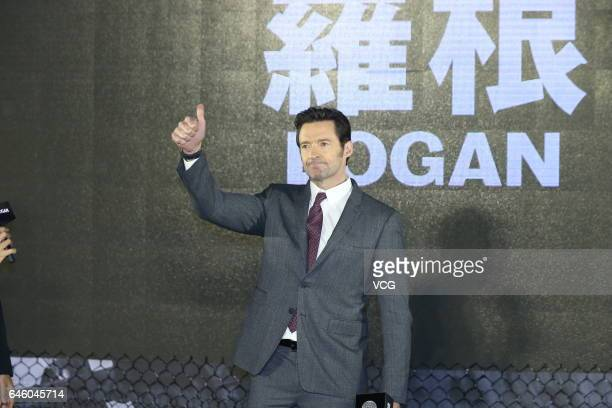 Australian actor Hugh Jackman attends the premiere of film 'Logan' on February 27 2017 in Taipei Taiwan of China