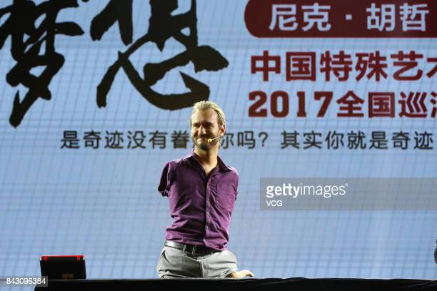 Australian Christian evangelist and motivational speaker Nick Vujicic who was born without arms and legs delivers a speech during his 2017 China tour...